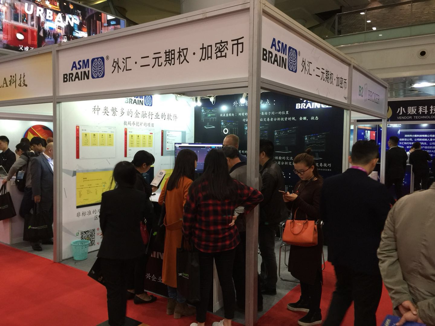 The 6th China Financial Expo